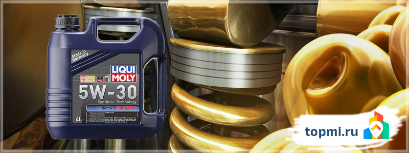 Ликви Моли - Liqui Moly 5W-30 Optimal HT Synth 5W-30