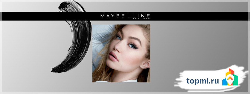 Мейбелин - Maybelline New York